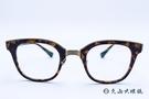 Kaffeine 咖啡因 Arabica C3 (玳瑁) 韓國設計 經典框型 近視眼鏡