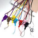 旋轉手機掛繩 手機掛脖繩子 旋轉掛繩可拆卸鑰匙扣環  二段式拆卸
