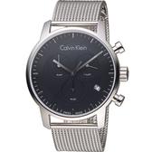 Calvin Klein K2G city 都會系列米蘭時尚計時腕錶 K2G27121 黑