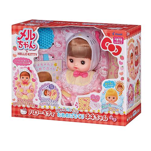 《 日本小美樂 》KITTY 小奈娃娃 2019   /   JOYBUS玩具百貨