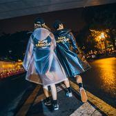 雨衣【天天特價】透明雨衣女成人韓國時尚印花潮男戶外徒步防水情侶款 99免運 萌萌
