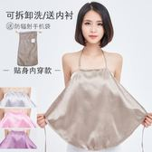 防輻射服孕婦裝圍裙四季孕婦防輻射衣服肚兜內穿懷孕期