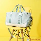 旅行包包女短途學生住校行李包大容量帆布瑜伽運動健身包干濕分離【公主日記】
