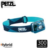 【PETZL 法國 TIKKA頭燈《藍》】E093FA01/300流明/頭燈/登山露營/手電筒/緊急照明