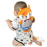 交換禮物-防撞枕兒童卡通護頭枕嬰兒學步防摔護頭護背墊寶寶頭部保護墊防撞護頭帽