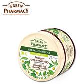 【Green Pharmacy草本肌曜】綠茶草本護理面霜 150ml (混合&油性肌膚)