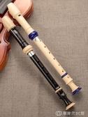 奇美高音德式八孔六孔豎笛學生兒童成人初學零基礎6孔8孔笛子樂器 創時代3c館