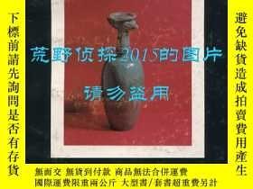 二手書博民逛書店《凡·懷特上校藏中國古代藝術品圖錄》(Colonel罕見Van
