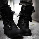 英倫馬丁靴軍靴男靴子時尚潮鞋男士高筒鞋長筒靴韓版潮流機車皮靴 盯目家