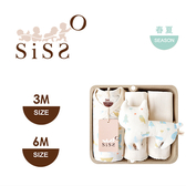 【SISSO有機棉】石虎鴞鴞蝴蝶裝禮盒 3M 6M