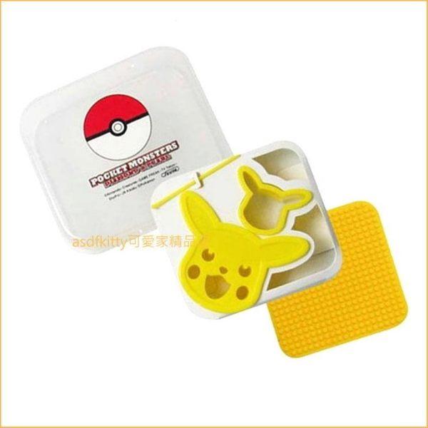 asdfkitty可愛家☆寶可夢 神奇寶貝 皮卡丘海苔壓模組附收納盒-日本正版商品