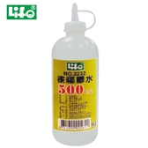【LIFE 徠福】2232膠水 (500c.c) 6瓶/盒