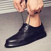 男士正裝韓版布洛克雕花英倫休閒小皮鞋【不二雜貨】