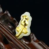 金鑲玉項鍊 和闐玉吊墜-優雅玫瑰花生日情人節禮物男女飾品73gf77【時尚巴黎】