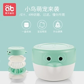 愛貝迪拉寶寶輔食機器研磨碗嬰兒食物料理機榨汁機兒童果泥擠壓器 幸福第一站