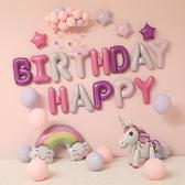 女孩周歲生日趴體布置 一歲寶寶 兒童主題派對背景牆裝飾氣球套餐 設計師生活
