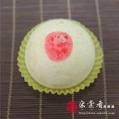 【采棠肴鮮餅鋪】綠豆凸(素)20入