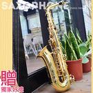 【小麥老師樂器館】買1贈9► 中音 薩克斯風 SAX 降E調 木管 管樂 渡金 EMAS-500 進口針簧 J-SAX