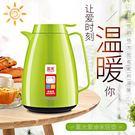 保溫水壺真空保溫瓶玻璃內膽熱水瓶大容量暖瓶暖壺家用保溫壺 滿598元立享89折