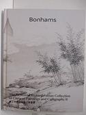 【書寶二手書T6/收藏_EX7】Bonhams_The Reverend Richard Fabian…II_2020/11/30