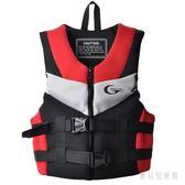 救生衣浮力背心海釣馬甲浮潛漂流龍舟男女成人 BF4239『寶貝兒童裝』