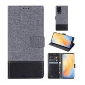 vivo X50 Pro 掀蓋磁扣 手機套 手機殼 皮夾手機套 側翻可立 外磁扣皮套 保護套 翻蓋皮套