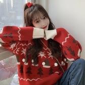 紅色聖誕節毛衣女冬季新款韓版慵懶風寬鬆百搭外穿套頭針織衫 雅楓居