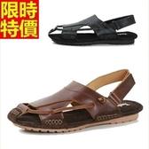 涼鞋-精美透氣時尚真皮男休閒鞋2色67i37【巴黎精品】