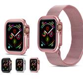 蘋果手錶框 Apple watch 1 2 3 4代 錶框保護殼 iwatch5 金屬邊框 硬殼 半包 外殼防摔 保護框