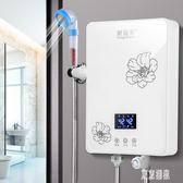 220V商用家用速熱即熱式電熱水器學校髮廊會所淋浴節能簡易免儲水洗澡變頻恒溫LXY2900【東京潮流