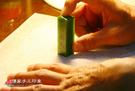 全手工噴砂玉石印章的製作過程 ※※ 送禮物,精品刻印,手工精製,銀行開戶印鑑,辦公印章