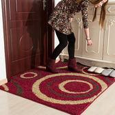 入戶門地墊門墊進門門廳腳墊家用衛生間門口大門吸水墊子地毯客廳【618好康又一發】