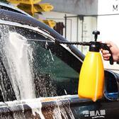 車旅伴家用洗車泡沫器3L噴壺洗車器家用氣壓式洗車工具澆花洗車器【全館免運】