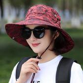 618大促迷彩女冬季戶外太陽帽秋冬出游時尚防曬遮陽大檐漁夫帽女士潮帽子