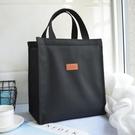 防水袋 飯盒袋防水防油大號大容量上班族便當袋手提包保溫袋飯盒包便當包【快速出貨八折鉅惠】