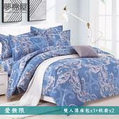 活性印染5尺雙人薄床包三件組「愛無限」夢棉屋
