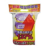 ★2件超值組★驅塵氏靜電除塵紙4入組合包【愛買】