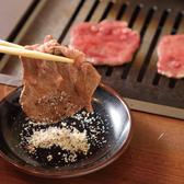 【599免運】頂級老饕鮮脆燒烤牛舌片1盒組(200公克/1盒)