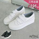 懶人鞋 真皮雙魔鬼氈厚底鞋 MA女鞋 T6620
