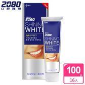 【韓國2080】三重美白修護牙膏100g*16入