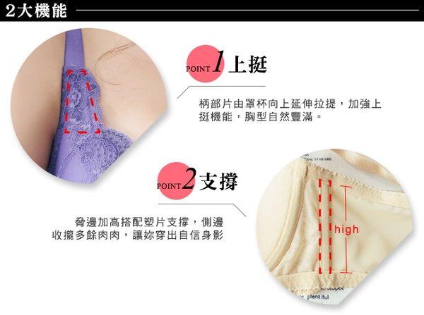 EASY SHOP-蝶戀翩然 大罩杯B-E罩內衣(紫晶色)