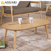 ASSARI-曼頓大茶几(寬110x深60x高40cm)