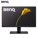 BENQ 24型IPS低藍光不閃屏螢幕GW2475H【愛買】