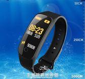 特惠運動計步器腕帶藍芽 防水多功能游泳 跑步健身情侶學生彩屏硅膠手錶手環男女 生活故事