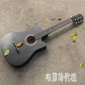 木吉他41寸民謠成人初學者男學生女自學38寸通用入門玫瑰木樂器琴xy3247【宅男時代城】