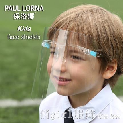 護目鏡 寶寶兒童防護面罩透明全臉頭罩防飛沫防護罩嬰幼兒臉部隔離全面罩 618購物節