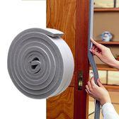 門窗縫隙隔音密封條 (200x3cm) SIN7369 靜音貼 擋風海綿條 氣密條 防噪音 櫥櫃窗戶