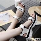 厚底涼鞋 2020新款運動涼鞋女夏季韓版...