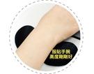 aibo MINI矽膠護腕墊 MA-28 手腕墊