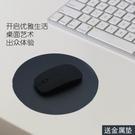 藍芽無線滑鼠4.0可充電式靜音可愛遊戲超薄無限適用mac蘋果華 凱斯盾